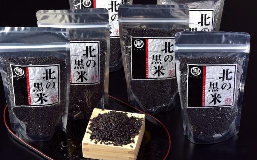 Черный рис Хоккайдо