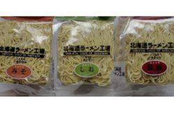 Лапша «Хоккайдо рамэн кодзё» с бульоном (мисо, соевый соус, соль)